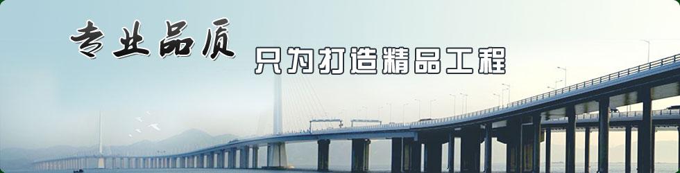 桥梁建筑结构模型
