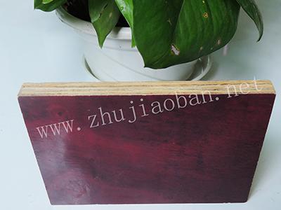 竹胶板和建筑木模板